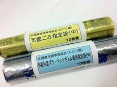 1105081604.JPG