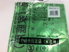 1105081606.JPG