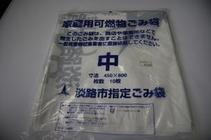 1206021037.JPG